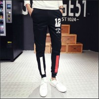 Low price new style autumn new models Slim printing sports pants casual trousers harem pants Guardian