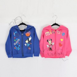 Children's jacket zipper casual long-sleeved hooded jacket cotton cardigan jacket