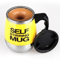 Magnetic automatic stirring lazy cup